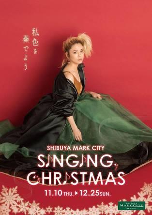 「Singing Christmas ~私色を奏でよう~」ポスター (okmusic UP's)