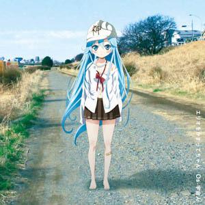 エリオをかまってちゃんが4月にリリースしたシングル「Os-宇宙人」 (C)入間人間/アスキー・メディアワークス/『電波女と青春男』製作委員会 (c)ListenJapan