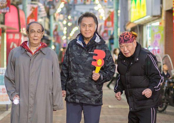 ドラマ『三匹のおっさん3』 (okmusic UP's)