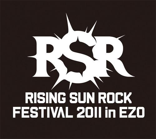 最終ラインナップ&タイムテーブルを発表した『RSR2011』 (c)Listen Japan