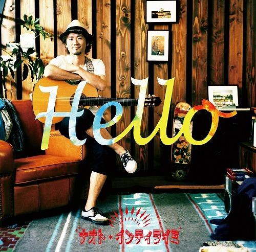 ナオト・インティライミの新曲「Hello」 (c)Listen Japan
