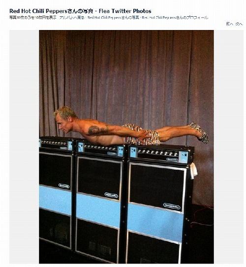 """レッチリ、公式フェイスブックにはメンバーの""""凄い写真""""やPVなど満載 (c)Listen Japan"""