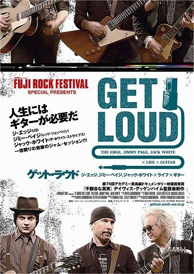 3世代大物ギタリスト共演が話題の映画『ゲット・ラウド ジ・エッジ、ジミー・ペイジ、ジャック・ホワイト×ライフ×ギター』(C)2009 Steel Curtain Pictures, LCC, All Rights Reserved (c)Listen Japan