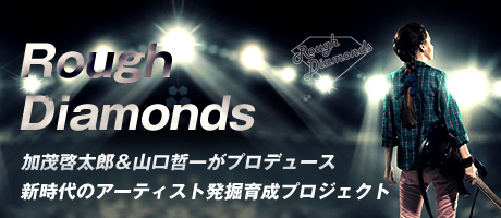 「Rough Diamonds」バナー画像 (okmusic UP\'s)
