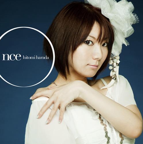 7月27日にリリースされる、原田ひとみ「Once」ジャケット (c)ListenJapan
