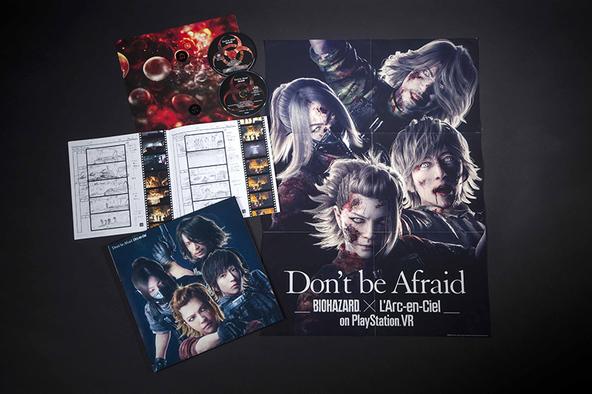 シングル「Don't be Afraid」【完全生産限定(BIOHAZARD(R)×L'Arc-en-Ciel盤)】商品画像 (okmusic UP's)