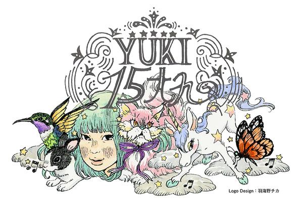 YUKI15周年記念ロゴ (okmusic UP\'s)
