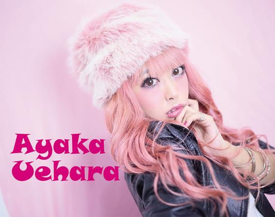 AYAKA UEHARA (okmusic UP\'s)