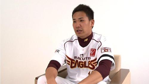 「キャプテン」への熱い思いを語った「マー君」こと田中将大投手 (c)ListenJapan
