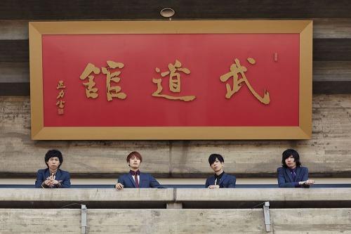 ツアー最終日、初の武道館公演を行うTHE BAWDIES (c)Listen Japan