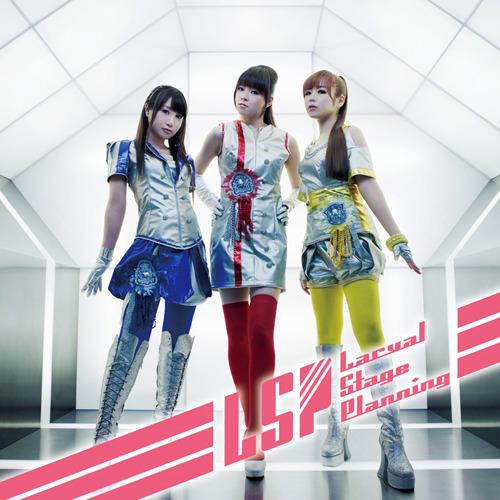 Larval Stage Planning「君+謎+私でJUMP!!」初回限定盤ジャケット画像 (c)ListenJapan