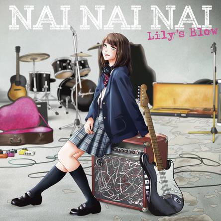 シングル「NAI NAI NAI」【傷だらけの悪魔盤】(CD+DVD) (okmusic UP's)