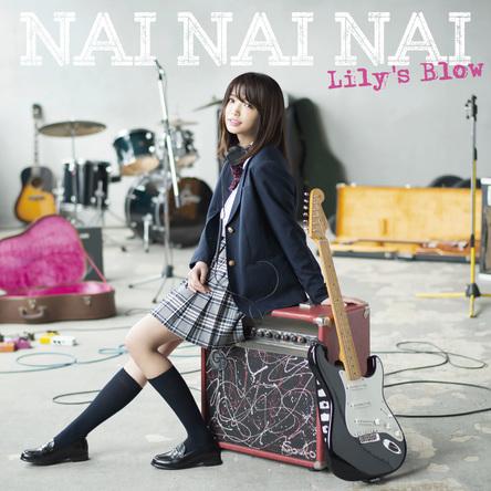 シングル「NAI NAI NAI」【通常盤】(CD) (okmusic UP's)