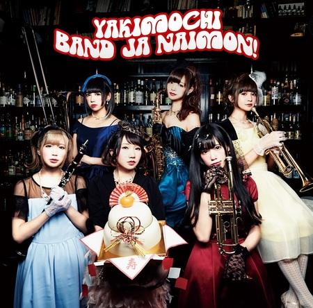 シングル「YAKIMOCHI」【通常盤】(CD Only) (okmusic UP's)