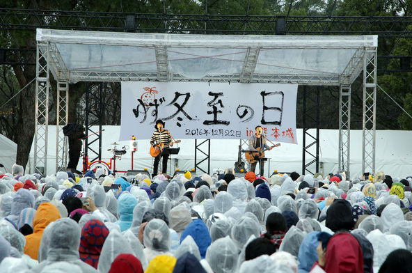 12月22日@熊本城 二の丸広場 (okmusic UP's)