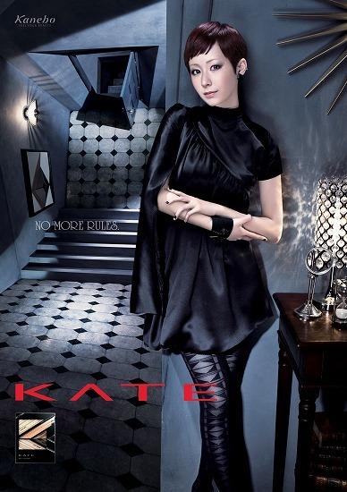 """KATE""のクールな雰囲気を表現した木村カエラ (c)Listen Japan"