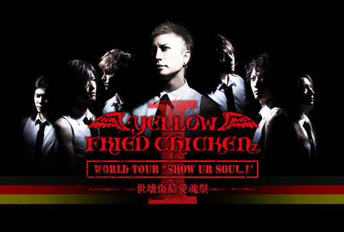 欧州ツアーを開催中のYELLOW FRIED CHICKENz (c)Listen Japan