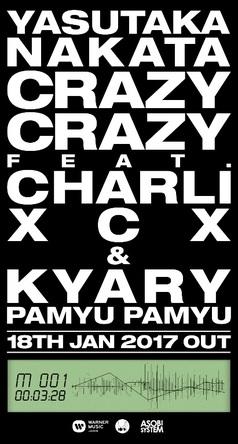 「Crazy Crazy (feat. Charli XCX & Kyary Pamyu Pamyu)」ティザー映像キャプチャ (okmusic UP's)