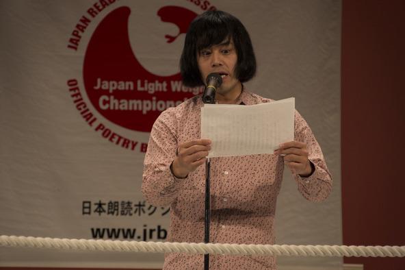 5月24日(土)に北海道湧別町で開かれた「選抜式 詩のボクシング全国大会」での松永天馬 (okmusic UP\'s)
