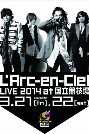 L'Arc〜en〜Ciel LIVE 2014 at 国立競技場 フラッグ (okmusic UP\'s)