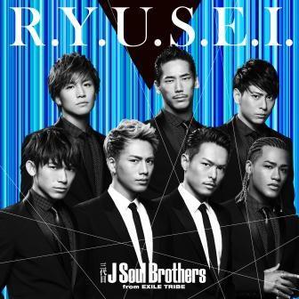 シングル「R.Y.U.S.E.I.」 【CD+DVD】 (okmusic UP\'s)