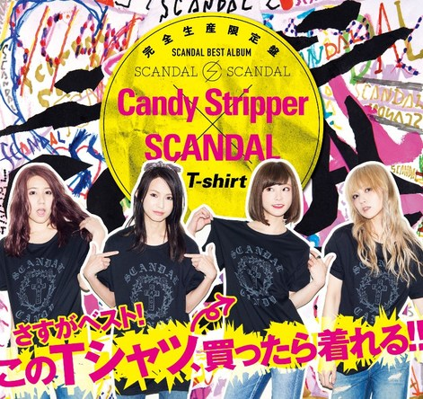 Candy Stripper×SCANDAL Tシャツ (okmusic UP's)