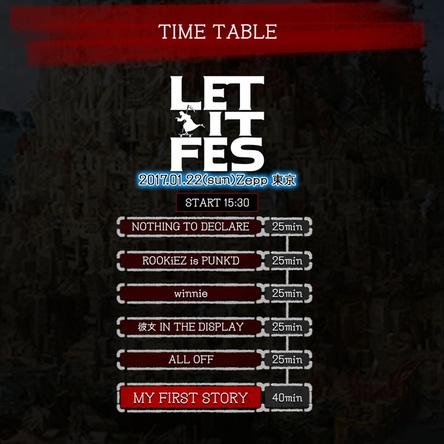 『LET IT FES』タイムテーブル (okmusic UP\'s)