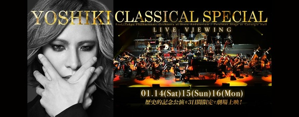 『YOSHIKI CLASSICAL SPECIAL  LIVE VIEWING』 (okmusic UP\'s)