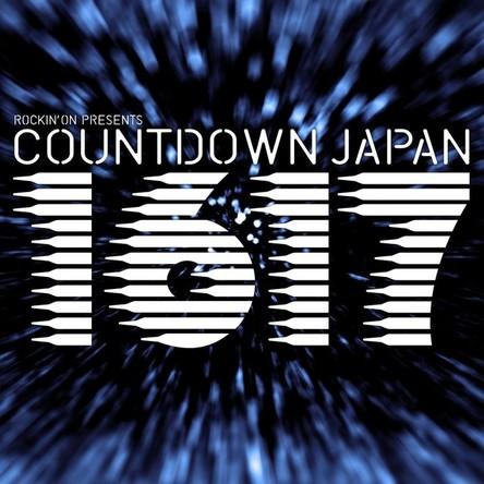 「COUNTDOWN JAPAN 16/17」ロゴ (okmusic UP's)