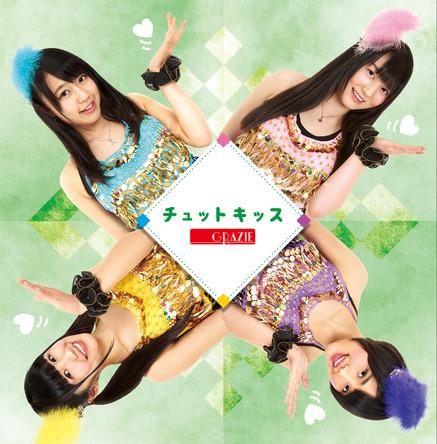 2ndシングル「チュットキッス」 (okmusic UP\'s)