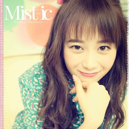 アルバム『Mist-ic』【通常盤】(CD) (okmusic UP\'s)
