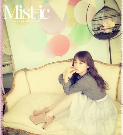アルバム『Mist-ic』【初回限定盤 TYPE-A】(CD+DVD) (okmusic UP's)