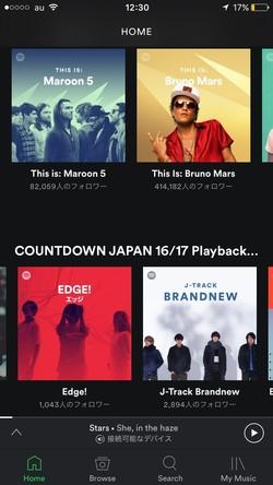 Spotify展開アーティスト (okmusic UP\'s)