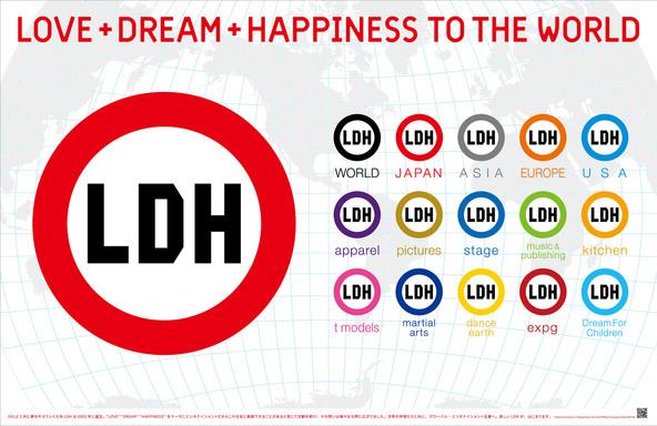 LDH ロゴ (okmusic UP's)