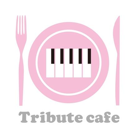 Tribute cafe ロゴ (okmusic UP\'s)