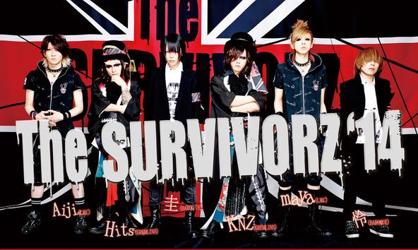 The SURVIVORZ \'14 (okmusic UP\'s)