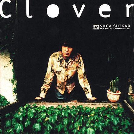 『Clover』('97)/スガ シカオ (okmusic UP\'s)
