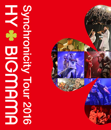 Blu-ray&DVD『Synchronicity Tour 2016』  (okmusic UP's)