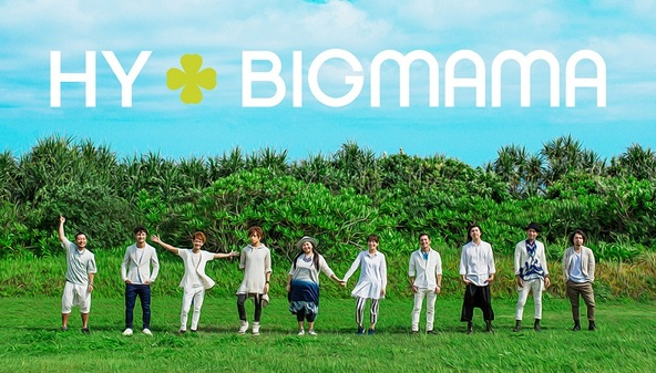 HY+BIGMAMA (okmusic UP's)