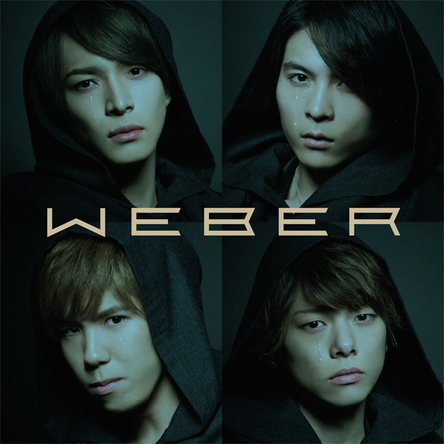 シングル「オオカミの涙」【初回A】(CD+DVD) (okmusic UP's)