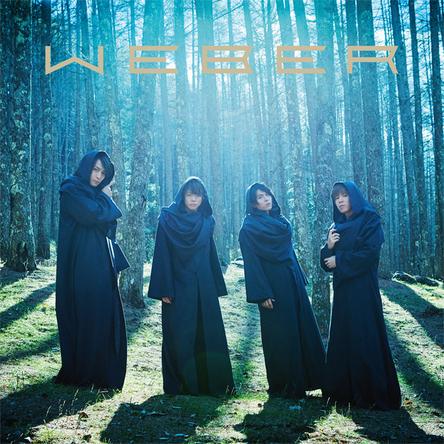 シングル「オオカミの涙」【初回B】(CD+特製20Pフォトブック) (okmusic UP's)