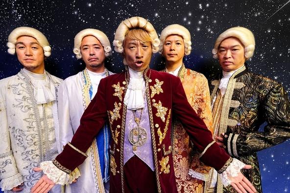 ユニコーン(川西幸一50祭) (okmusic UP's)