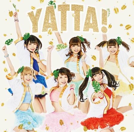 シングル「YATTA!」【通常盤】 (okmusic UP\'s)