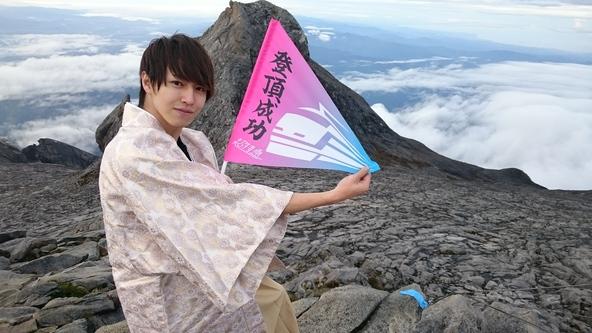 「超特急タカシ新成人プロジェクト!!」キナバル山登頂 (okmusic UP\'s)