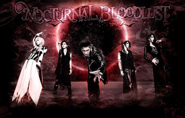 NOCTURNAL BLOODLUST (okmusic UP's)