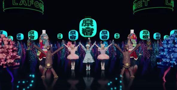 「原宿いやほい」MV キャプチャ (okmusic UP's)