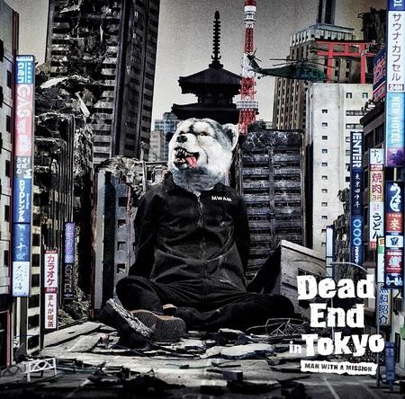 """单曲""""东京的死胡同""""[初回限定版](CD + DVD)(okmusic UP's)"""