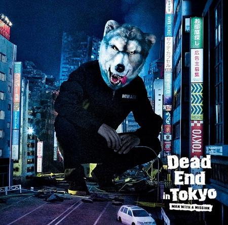 """单曲""""东京的死胡同""""[普通版](CD)(okmusic UP's)"""