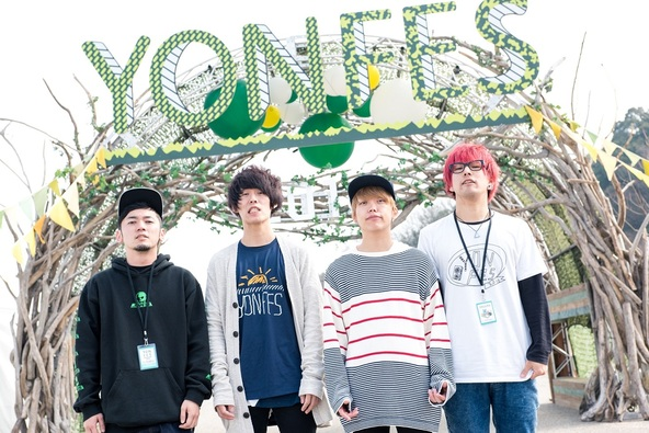 04 Limited Sazabys (okmusic UP's)