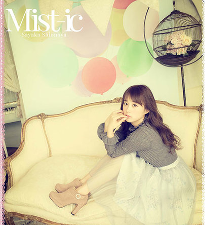 アルバム『Mist-ic』【初回限定盤TYPE-A】(CD+DVD) (okmusic UP's)